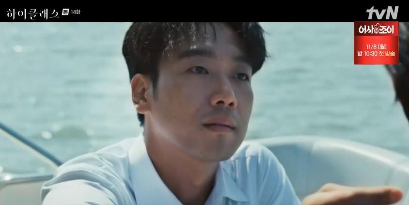 """'하이클래스' 김남희, 자수 권하는 조여정에 """"계좌 돌려놔"""" 협박[종합]"""