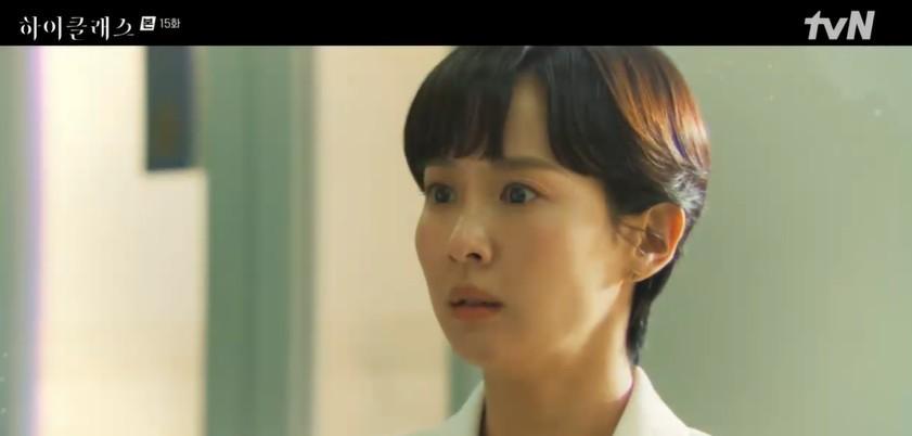 '하이클래스' 벼랑 끝 김남희, 조여정 아들 납치... 박세진 살아 있었다[종합]