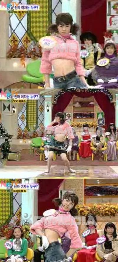 최한빛, '진실게임'서 춤바람 났던 바로 그녀?
