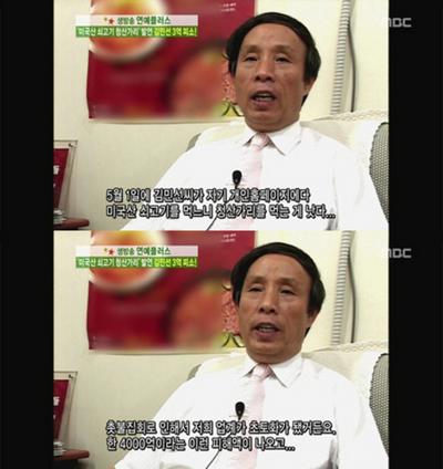 """김민선 소송제기 업체, """"소송비 후원성금 모금"""" 호소"""