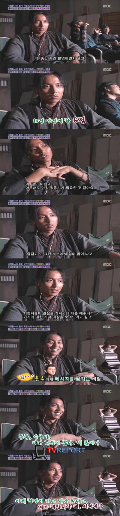 """김남길, """"비담 10점 만점에 6점...시청률은 유승호 몫"""""""