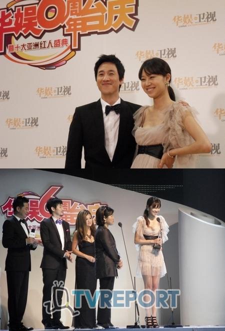 공효진, 中 CETV '10대 스타상' 수상 쾌거