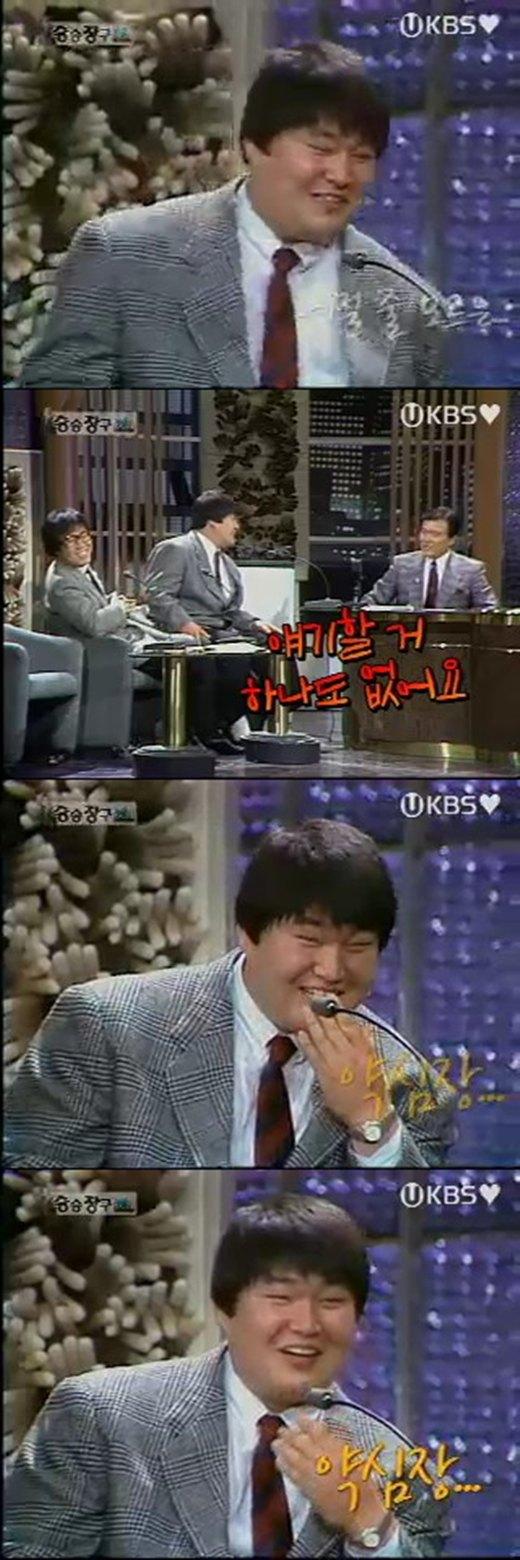 '강심장' 강호동, 자니윤 앞에서는 '약심장'…풋풋+수줍