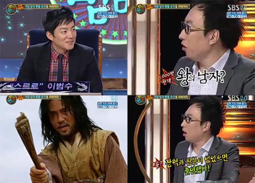 """'밤밤' 이범수 """"'왕의 남자' 캐스팅, 장혁 때문에 거절"""""""