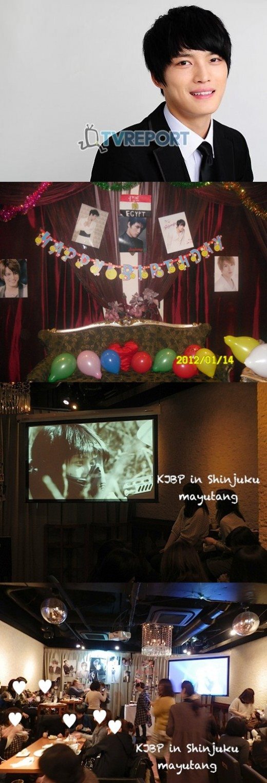 이집트에서 JYJ 김재중 생일 축하 파티를?