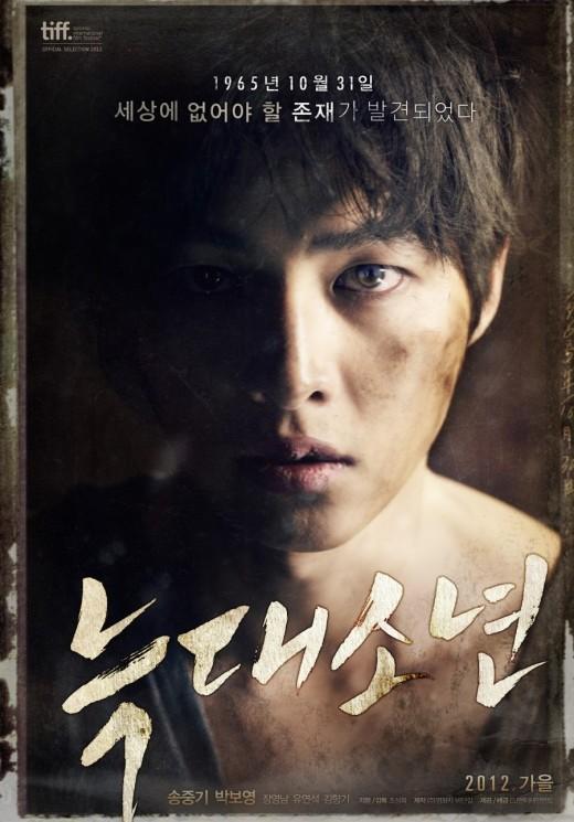 '늑대소년', '브레이킹던2' 제치고 박스 1위..500만 목전