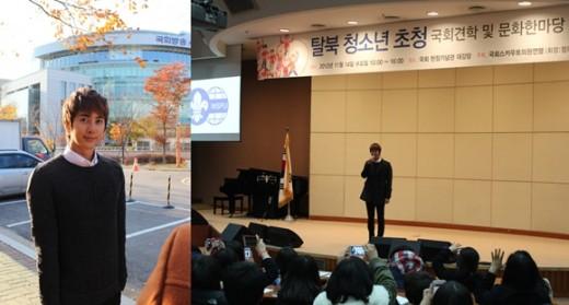 김형준, 탈북청소년 초청음악회 재능기부