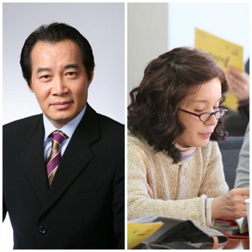 '7급공무원' 독고영재-임예진, 주원의 부모 캐스팅