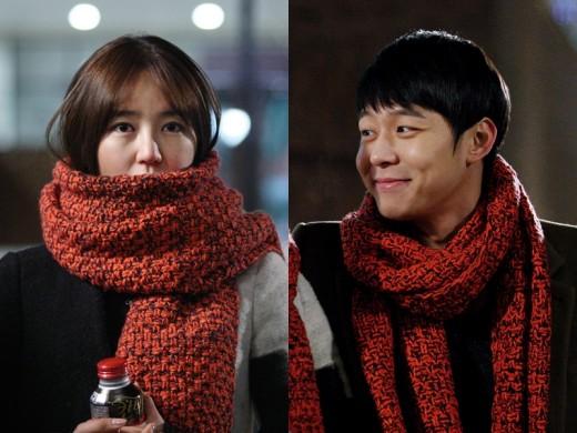 '보고싶다' 박유천-윤은혜, 크리스마스 데이트 포착 '슬픈 사랑 끝?'