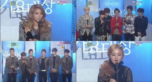 EXO-K B.A.P 에일리 이하이 '서울가요대상' 신인상 수상