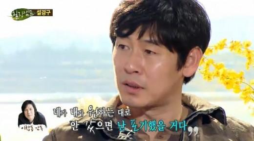 """설경구,'박하사탕'출연 비화 공개 """"자신없어해서 캐스팅 돼"""""""