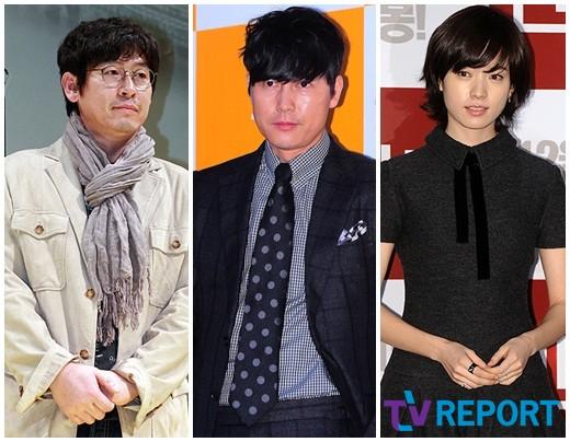 설경구-정우성-한효주 '감시자들' 7월 개봉 확정