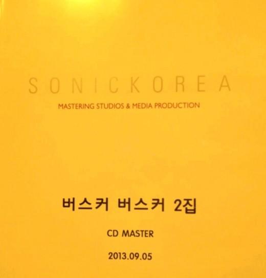 """버스커버스커 2집 발매 초읽기…""""마스터링 끝"""""""