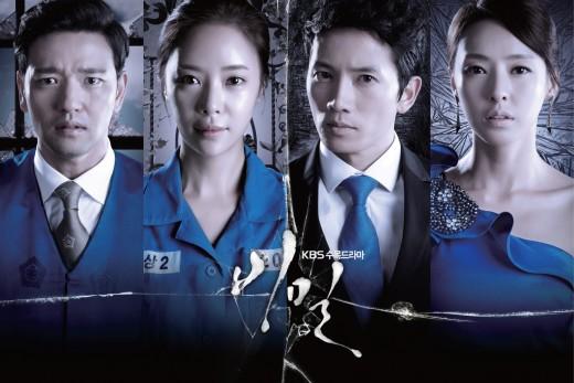 '비밀', 연이은 시청률 상승세…수목극 2위 꿰찼다