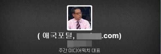 """진중권, 변희재 고깃값 논란에 """"성공한 뒤 갚을 생각?"""""""