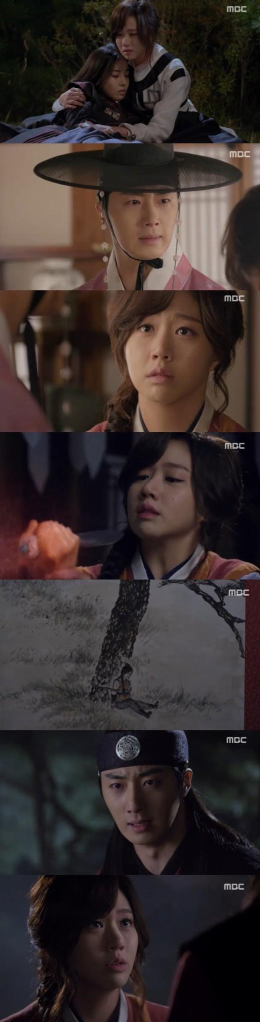 [ALL리뷰] '야경꾼일지' 정일우, 결계 갇힌 고성희 극적 구출