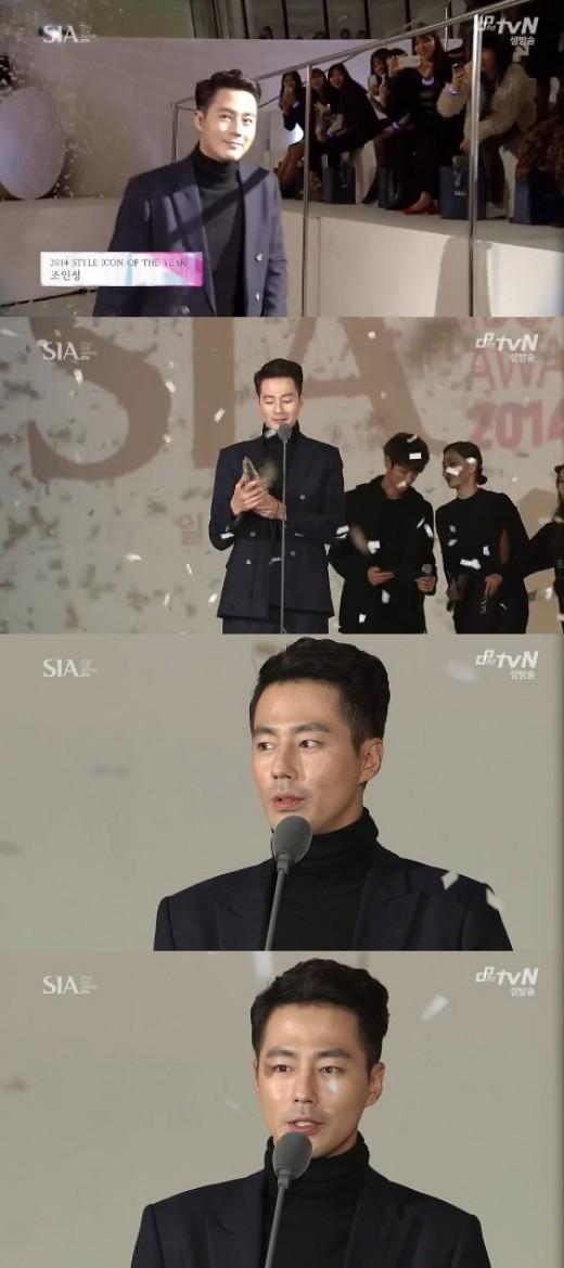 """""""톱스타 자리 굳건하다""""…조인성, '2014 SIA' 대상 영예(종합)"""