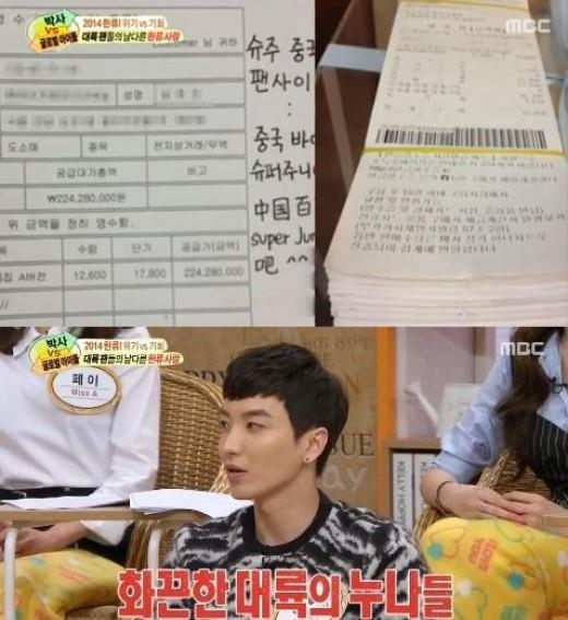 """'세바퀴' 이특, """"중국팬 한 명이 앨범 2억 원 어치 구매"""""""