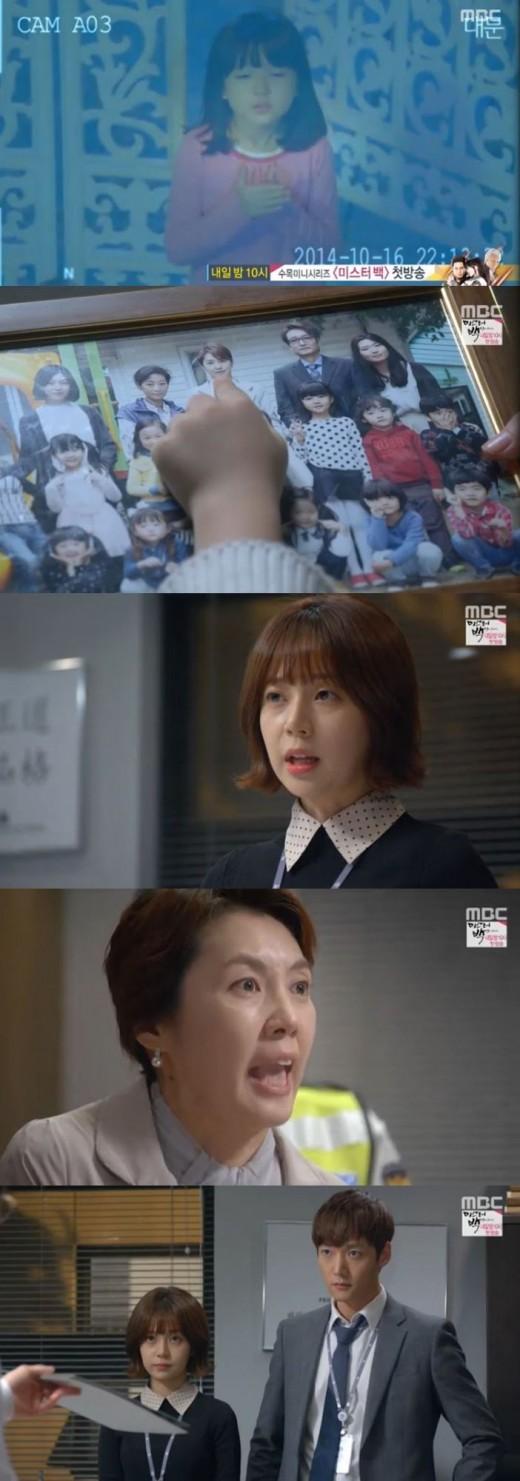 [ALL리뷰] '오만과편견' 백진희-최진혁, 두 얼굴의 원장 잡아넣었다 '통쾌'