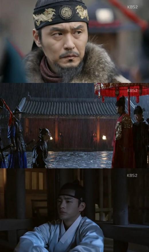 '왕의 얼굴' 서인국, 조윤희 대신 누명쓰고 옥살이