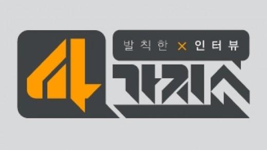 [단독] Mnet, '발칙한 인터뷰 4가지쇼' 시즌2 제작…1월 방송 확정