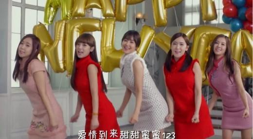 """""""헬멧 벗고 치파오"""" 크레용팝, 中 새해송 뮤직비디오 공개"""