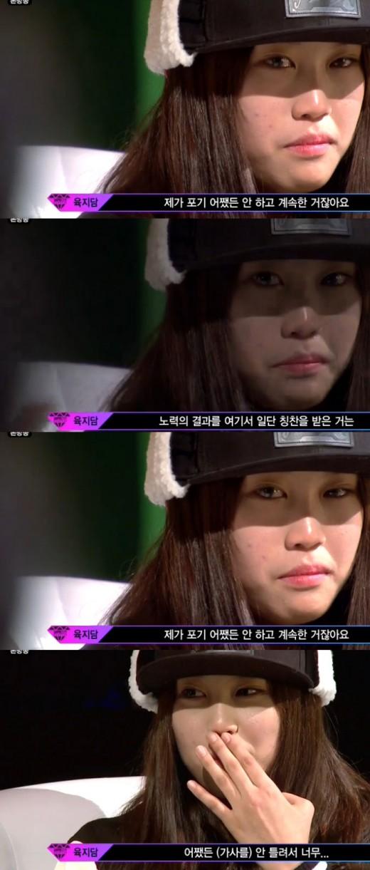 """'언프리티랩스타' 육지담 활약에 네티즌 """"대견"""""""