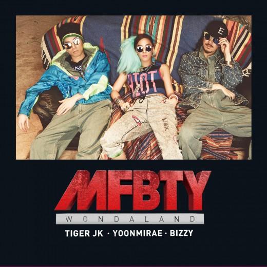 MFBTY, '원다랜드' 재킷+트랙 공개…타이거JK 子 조단 자작곡 수록