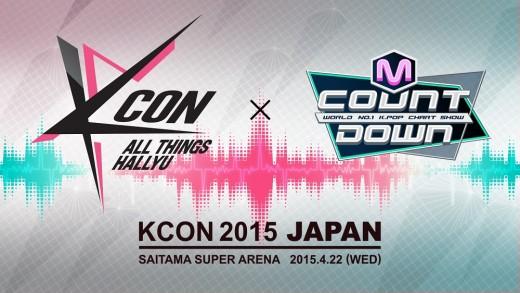 'KCON 2015 JAPAN', 인피니트부터 갓세븐까지 최강 라인업
