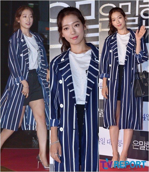 [T포토-Lab] 박신혜 '물오른 성숙미, 여인의 향기가 물씬'(은밀한 유혹)