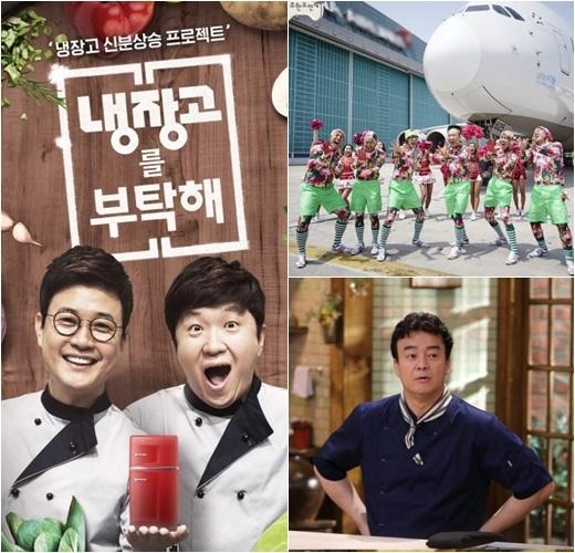 월 JTBC, 화 CJ, 토 MBC가 '온라인 화제 독보적'