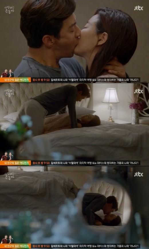 '사랑하는 은동아' 주진모♥김사랑, 연일 키스+베드신 '달달'