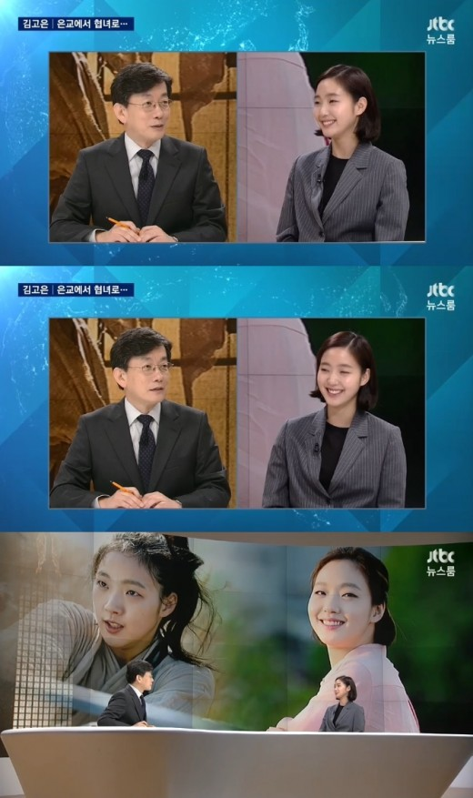 """'뉴스룸' 손석희, 김고은 매력에 푹 빠졌다 """"평범하단말 취소"""""""