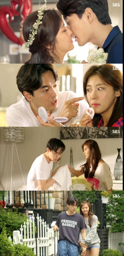 종영'너사시' 하지원-이진욱 결혼+임신 '해피엔딩'(TV종합)