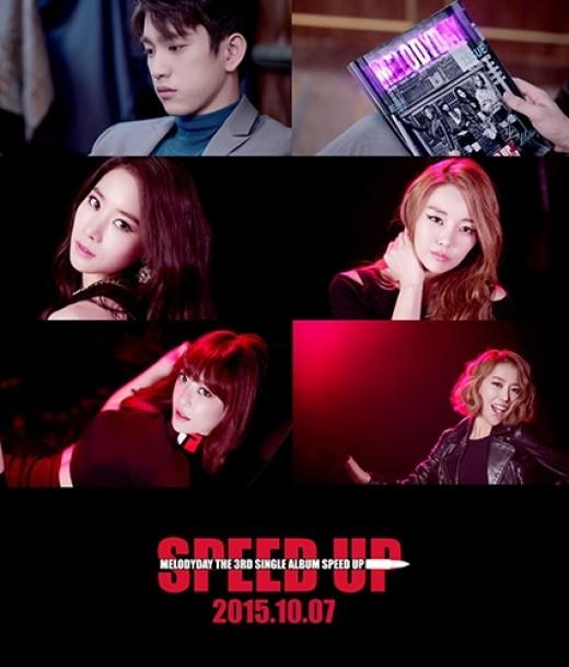멜로디데이, '스피드 업' MV 티저 공개…갓세븐 주니어 깜짝등장
