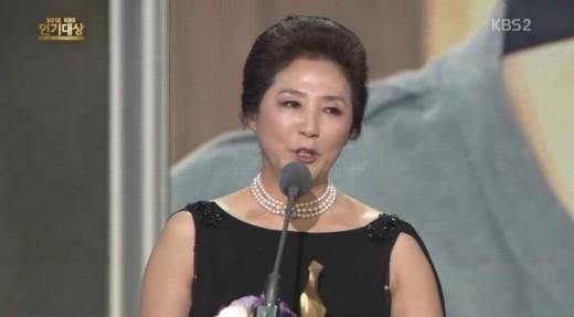 고두심·김수현, 대상 공동 수상 '이례적'[종합](KBS 연기대상)