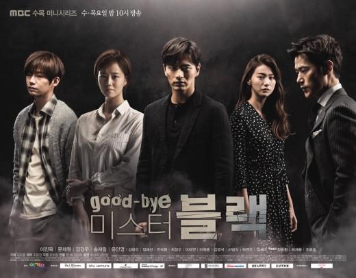 '굿미블' 최고 시청률로 종영
