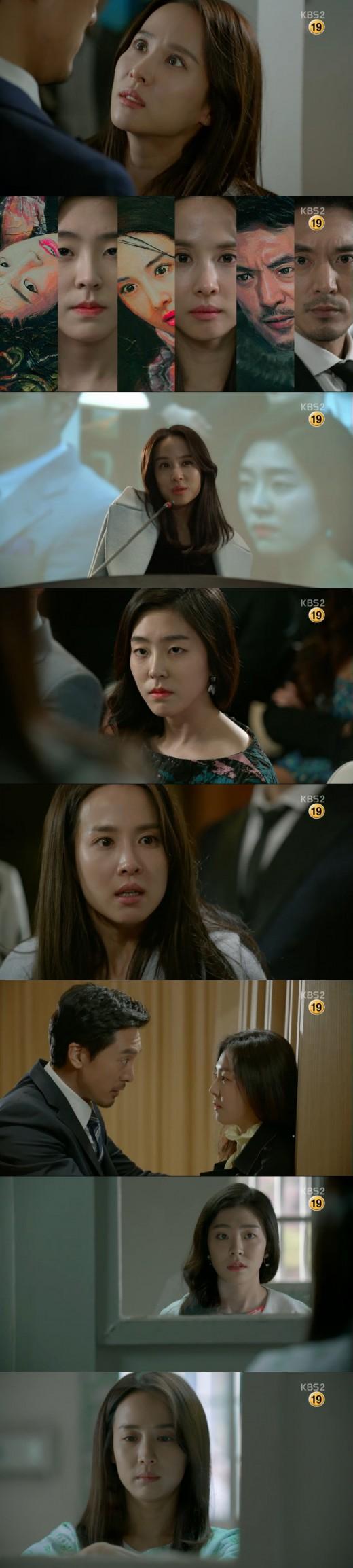 '베이비시터' 조여정, 광기 폭발 정신병원行…복수의 살인 다짐(TV종합)