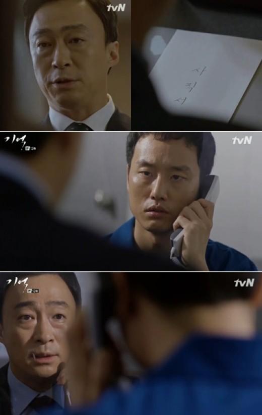 '기억' 이성민, 후회없는 삶 위해 정영기 변호 맡았다 (종합)