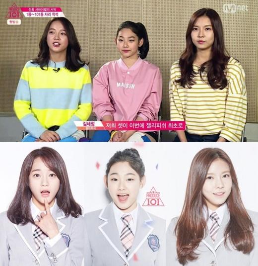 [단독] '젤리 걸그룹' 6월 13일 데뷔 확정…김세정 포함 7인조