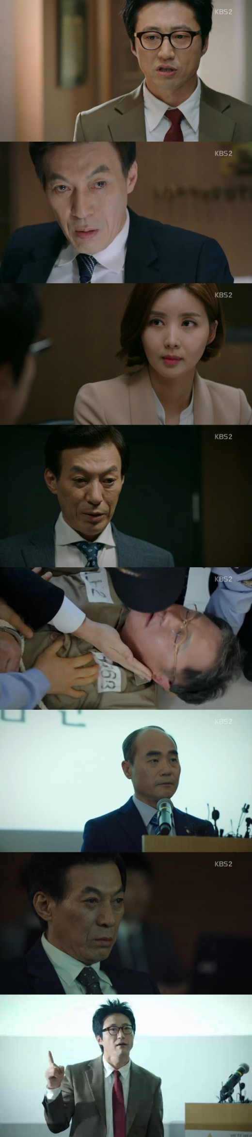 '조들호' 박신양, 김갑수에 통쾌한 반격…박솔미 구했다[TV종합]