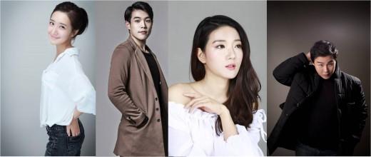웹드라마 '달의 쉐프', 송이주·안재혁·한민호·차오빈 캐스팅