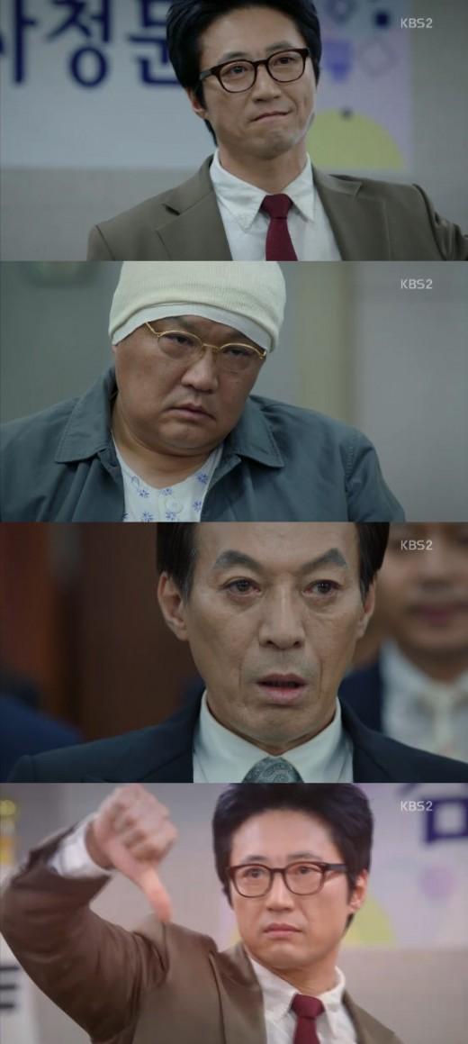 '동네변호사 조들호' 종영 앞두고 시청률은 하락 '그래도 월화극 1위'