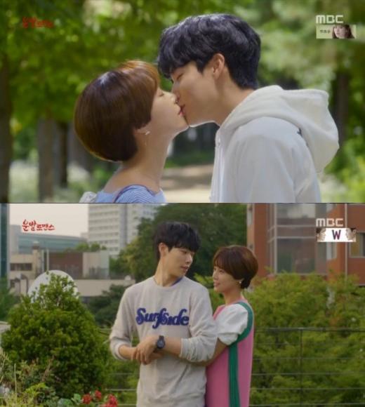 '운빨로맨스' 수목극 3위로 아쉬운 종영