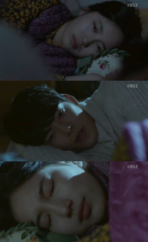 """'함틋' 김우빈, 수지에 동침 속 고백 """"잡을까, 보내줄까"""""""