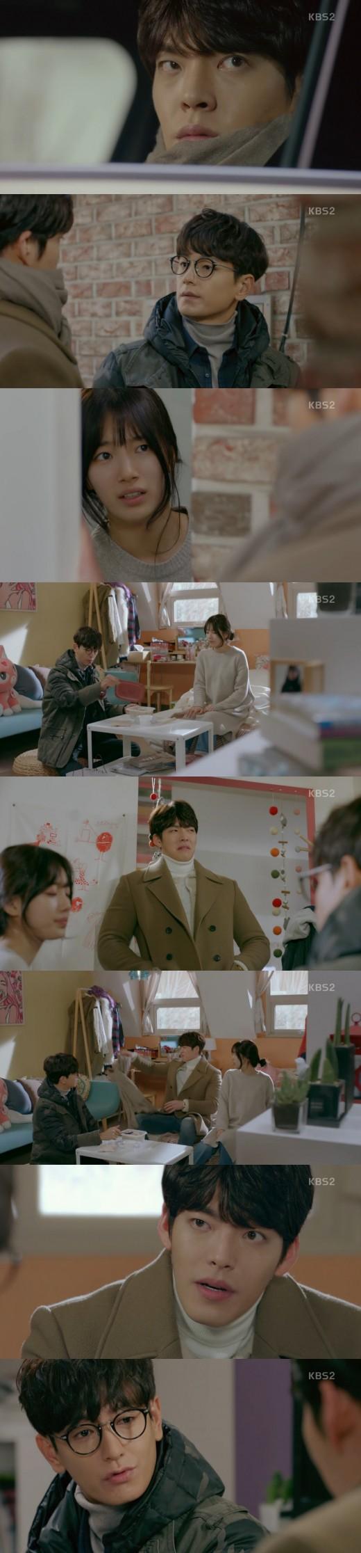 '함틋' 김우빈 vs 임주환, 수지♥ 갈구에 기싸움 팽팽