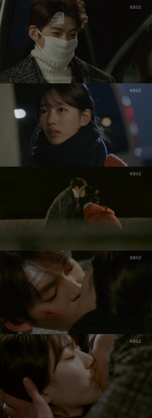 '함틋' 수지, 김우빈 향한 기습 뽀뽀→김우빈, 화답 키스