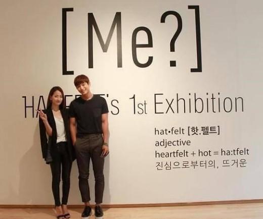 '열애' 예은♥정진운, 3년 전 다정샷 포착…잘 어울리는 훈훈 커플