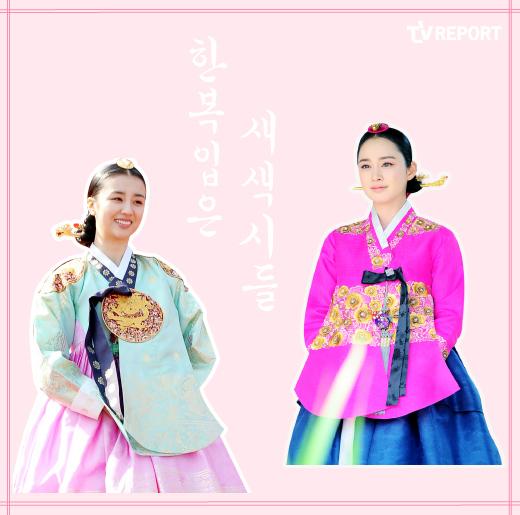 [ⓣ스타일] 김태희-박하선 '첫 명절, 한복 입은 새색시'