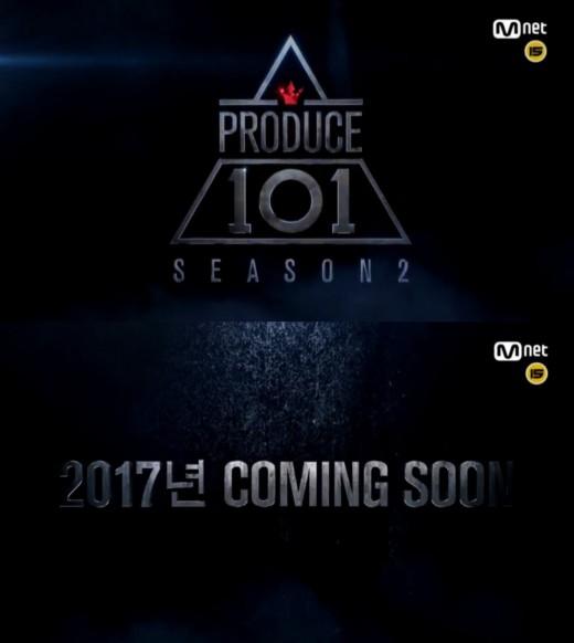 """[단독] '프로듀스101 시즌2', 계약기간 """"2018년 12월 31일까지"""""""